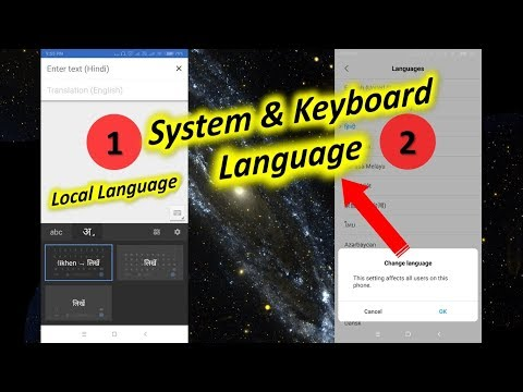 Change System and Keyboard Language in Redmi Note 5