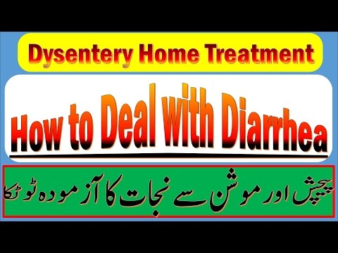 How to Stop Dysentery Instantly, How to Deal With Diarrhea, Dysentery Prevention Remedy Urdu/English