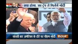 PM Modi to be first world leader to have White House dinner with President Donald Trump