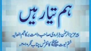 Peer Aziz ur Rahman Hazarvi - Ham Tayyar Hain