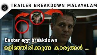 Download Avengers endgame trailer 2 easter egg breakdown in malayalam Video