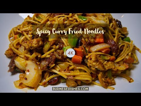 How to stir fry spicy curry noodles