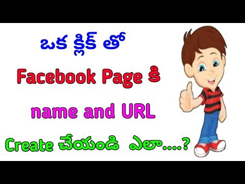 How To Change Facebook Page Name And  URL 2018 || In Telugu.