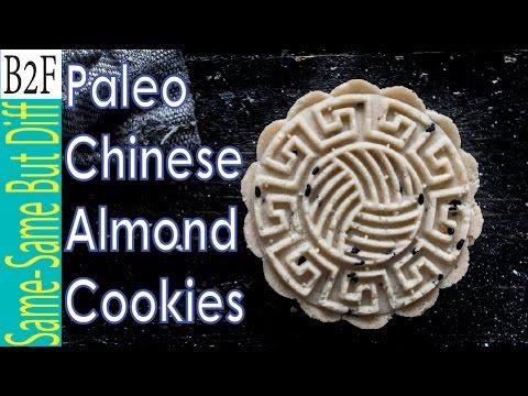 Paleo Chinese Almond Cookies