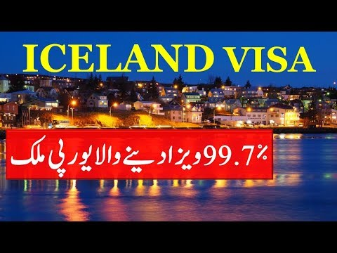 Iceland Visa Requirements and Application Process for Pakistani and Indians.