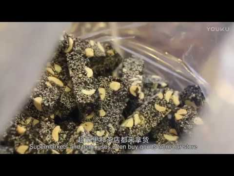 Make traditional Chinese desserts| make of Black sesame and peanuts