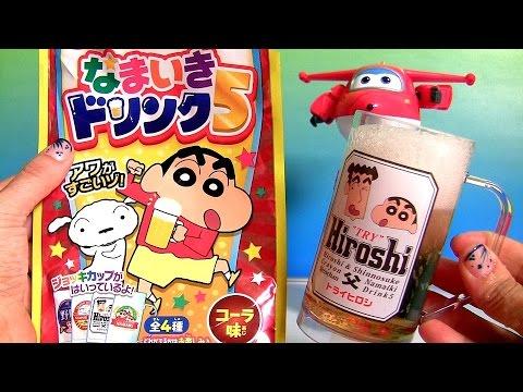 Crayon Shin-Chan Namaiki How-To Make Soda Drink  クレヨンしんちゃん なまいきドリンク 5