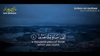 BEST SURAHS TO LISTEN TO BEFORE SLEEP   45MIN PLAYLIST   FATIH SEFERAGIC   Relaxing Quran Recitation