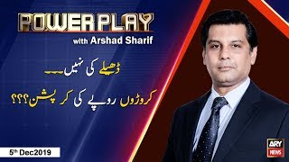 Power Play | Arshad Sharif  | ARYNews | 5 December 2019