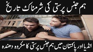 HUM JINS PRASTI KI QABEEH TAREKH URDU HINDI    Urdu discovery