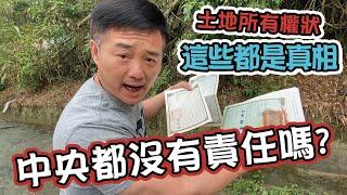 【續集】罷免會做事的人還有天理嗎?只有韓國瑜市長及高雄市政府團隊能苦民所苦