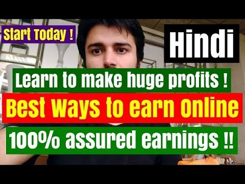 How to earn a lot of money online ! Assured methods to make huge profits !