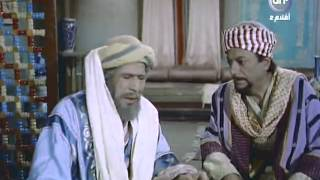 فيلم قيس و ليلى 1960 (كامل بجودة عالية) - Kais & Laila