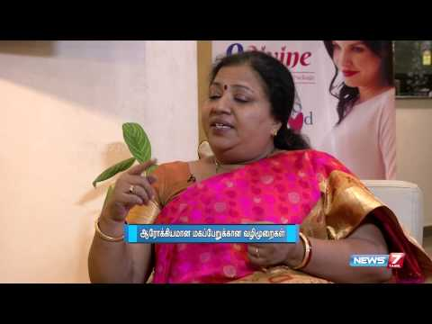 Ways to find peace during your pregnancy | Doctor Naanga Eppadi Irukanum | News7 Tamil