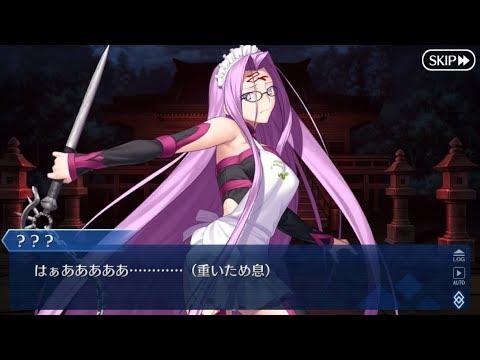 [Fate/Grand Order] Gudaguda 3 Event - Medusa Boss Fight - Chiyome Solo