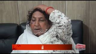 Da Awam Awaz 2018, Khuber Watch Charsadda Poor lady tortured by his husband and sons