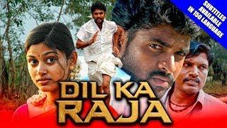 Dil Ka Raja (Kalavani) 2019 New Released Hindi Dubbed Full Movie   Vimal, Oviya, Saranya