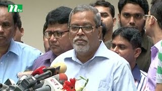 CEC hopeful that BNP will come in next elections