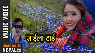 SAILA DAI - New Nepali Adhunik Song 2018 | Aabha Mukarung Ft. Anuta, Suman, Dil & Khagendra