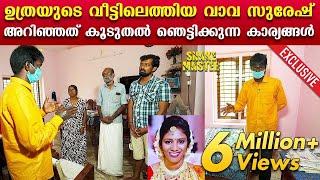 Vava Suresh reveals shocking timeline of events after visiting Uthra's house | Uthra Snakebite case