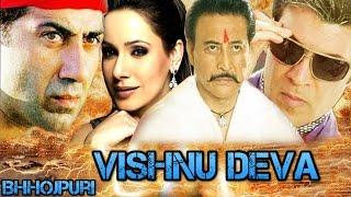 Vishnu Devaa ● Full Action Bhojpuri Dubbed Movie ● Sunny Deol, Aditya Pancholi ● Full HD 216