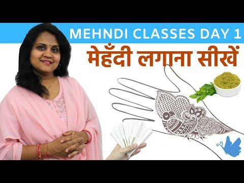 MEHNDI CLASSES DAY 1 \ Mehendi Learning : Class 1 \ henna tattoo kit \ learn to draw