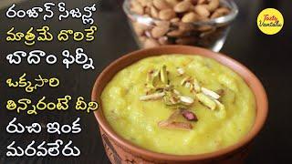 Kandi Pachadi In Telugu Toor Dal Chutney For Rice By Tasty