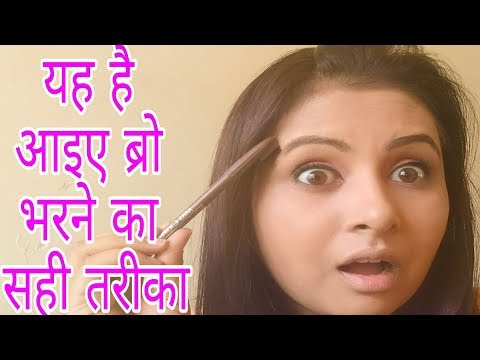 आइब्रो को भरने का सही तरीका| How to fill in eyebrows for beginners for perfect shape|kaurtips ♥️