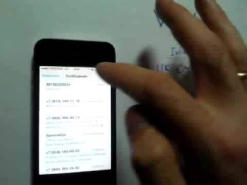 Unlock iPhone 4S iOS 7.1.2, 7.0.4/7.0.3/7.0.2/7.0.1 CDMA GSM Sprint Verizon T-Mobile AT&T Softbank