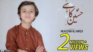 💗 Har Zamana Meray Hussain Ka Hai 💗 3 Shaban New Manqabat 2021 Imam Hussain as   Muazzam Ali Mirza