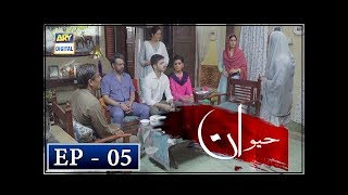 Haiwan Episode 5 - 24th October 2018 - ARY Digital Drama