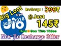JIO 399 Recharge Only Rs 145₹ | LOOT OFFER RECHARGE SOON