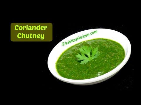 Coriander Chutney Recipe | Easy and Quick Green Chutney | Green Chutney | kabitaskitchen