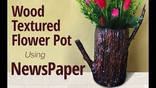 How to Make a Paper Vase using Newspaper | Paper Flower Pot | DIY Recycled Plastic Bottle Craft