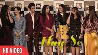 Haq Se Official Trailer Launch | ALTBalaji Web Series | Ekta Kapoor, Rajeev Khandelwal, Surveen