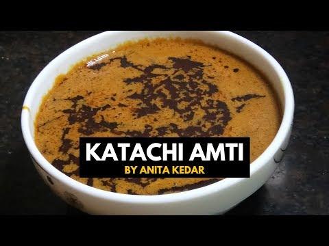 महाराष्ट्रीयन कटाची आमटी | Katachi Amti | Recipe By Anita Kedar