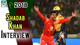 Shadab Khan Interview | Peshawar Zalmi Vs Islamabad United | Final | 25 March | HBL PSL 2018