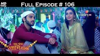 Ek Shringaar Swabhimaan - 15th May 2017 - एक श्रृंगार स्वाभिमान - Full Episode (HD)