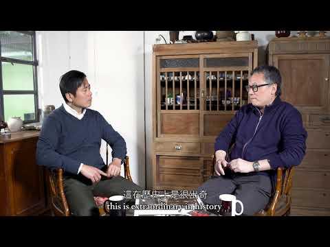 Ducky Tse x Leung Foon - Exhibition Video Dialogue Series EP 1