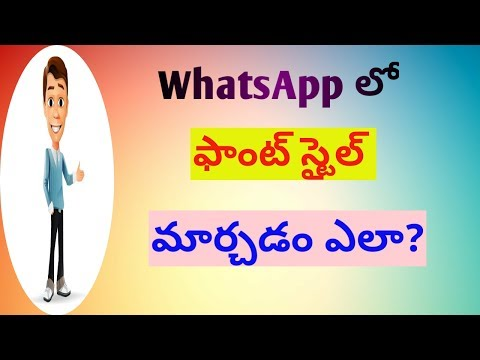 How to change whatsapp font with android app latest in telugu | By SSS Tech TV