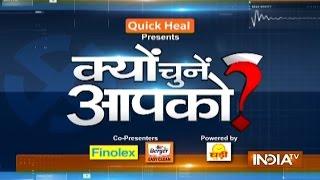Kyu Chune Aapko: Debate on Public Issues In Jaunpur ahead of Uttar Pradesh