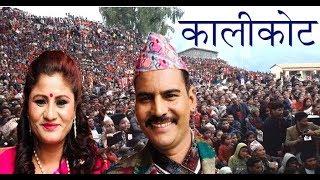 Magne Budo + Sita devi ,comic clip. kedar prasad Ghimire + sita Devi Timalsena