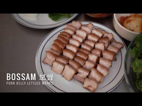 Bossam 보쌈 (Pork Belly Wraps)