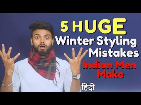 5 HUGE Winter Styling Mistakes Indian Men Make | Be Ghent | Rishi Arora