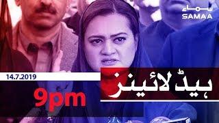 Samaa Headlines - 9PM -14 July 2019