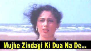 Mujhe Zindagi Ki Dua Na De - Female - Lata @ Galiyon Kaa Badshah - Mithun, Raaj Kumar, Hema Malini