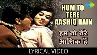 Hum Toh Tere Aashiq Hai with lyrics | हम तोह तेरे आशिक़ है गाने के बोल | Farz | Jeetendra/Babita