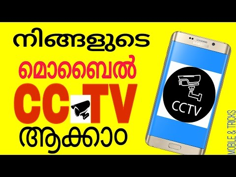 How to Turn Your Android phone in to a CCTV Camera (malayalam) mobile & tricks
