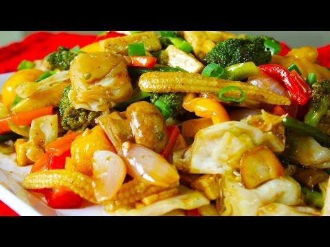 Vegetable Stir Fry | Sauteed Vegetables | Healthy Vegetarian Recipe | Kanak's Kitchen