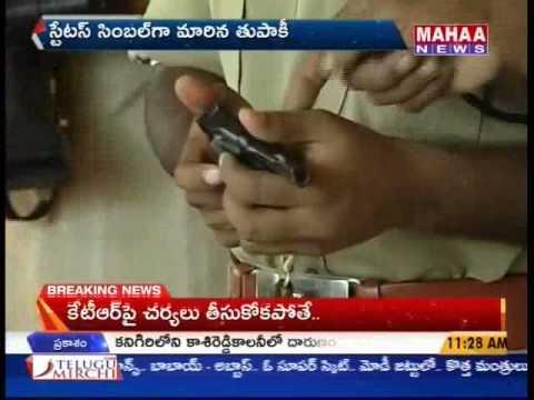 Easy Gun License Consultants In Warangal -Mahaanews